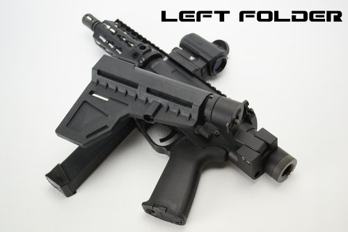 Dead Foot Arms MCS Modified Cycle Side Folder AR15 RIFLE PISTOL
