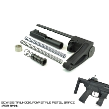 Dead Foot Arms 9mm SCW 2.5 TAILHOOK PISTOL BRACE AR-15 MCS AR15 Deadfoot