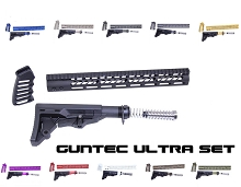 Guntec AR-15 ULTRALIGHT SERIES COMPLETE FURNITURE SET AR15 Handguard Stock