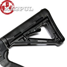 Magpul MOE Milspec Collapsible Stock